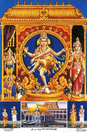 Picture Of Lord Nataraja