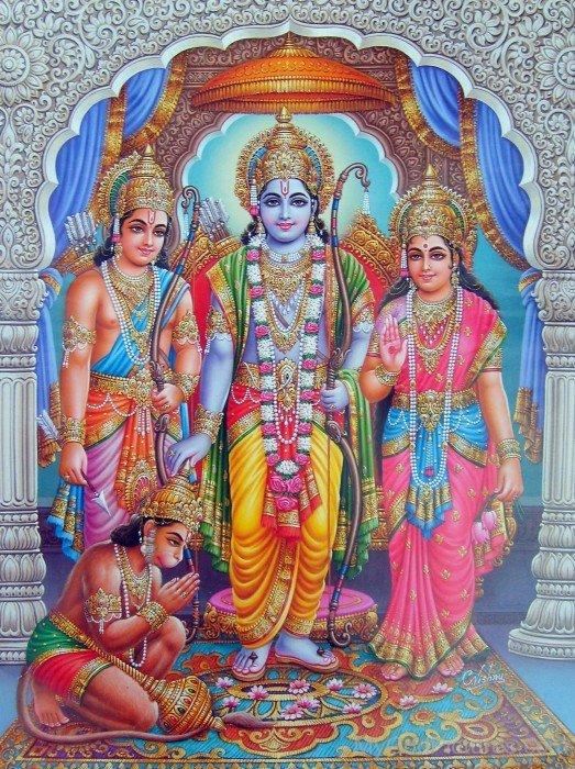 Sri Ram Parivaar