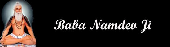 Baba Namdev Ji