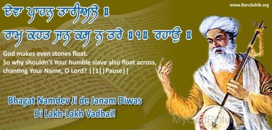 Bhagat Namdev Ji Image