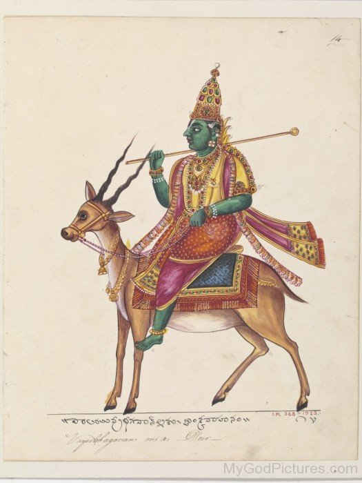 Bhagwan Vayu Dev