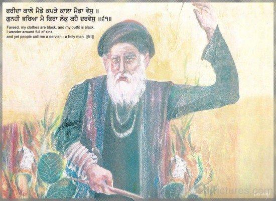 Image Of Baba Sheikh Farid Ji