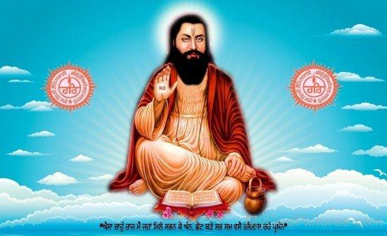 Shri Guru Ravidas Ji Image