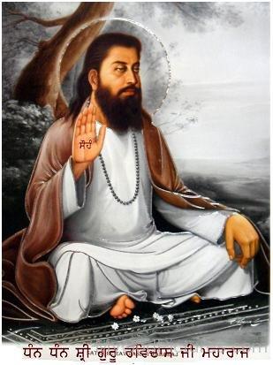 Shri Guru Ravidas Ji Maharaj