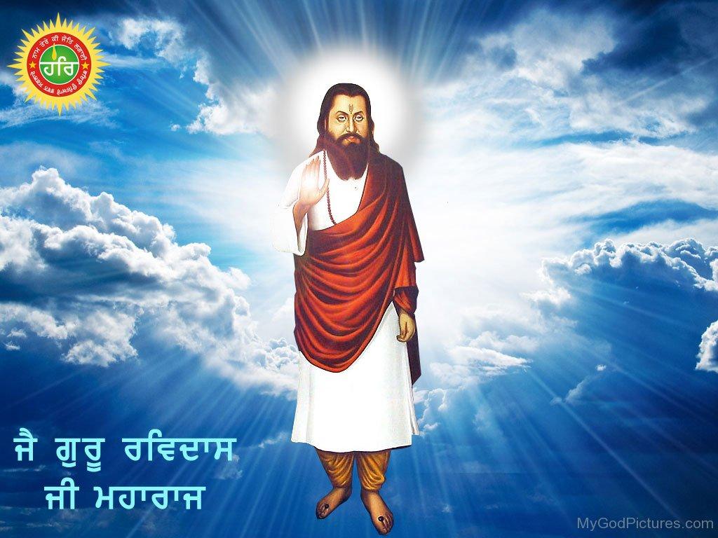 guru ravidas essay Essays - largest database of quality sample essays and research papers on guru bhakti the details of guru ravidas's life are controversial.