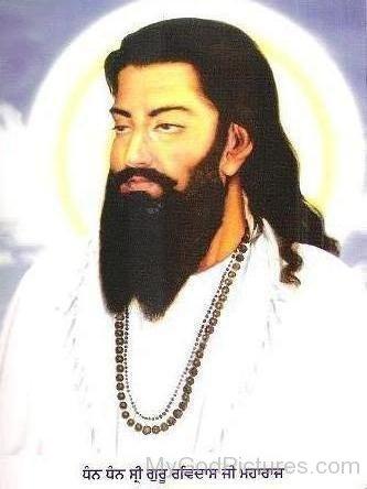 Sri Guru Ravidas Ji Maharaj