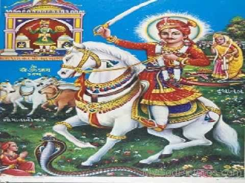 Veer Tejaji Maharaj
