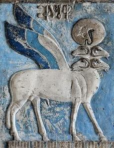 Banebdjedet Goat Of Mendes-cf31