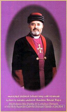 Catholicos-Patriarch Dinkha IV