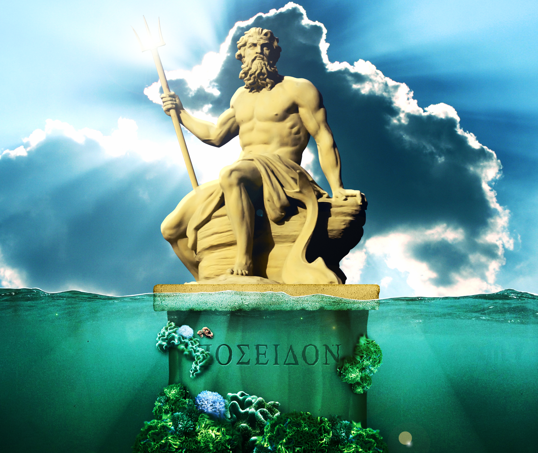 poseidon the god of - photo #22