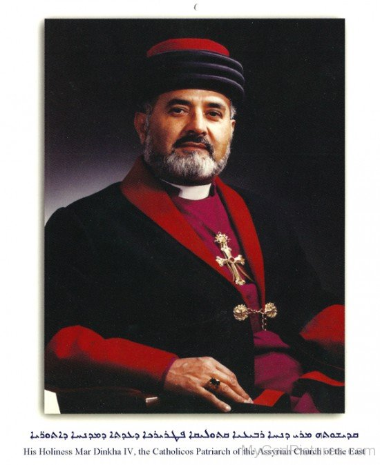 Mar Dinkha IV, The Catholicos Patriarch