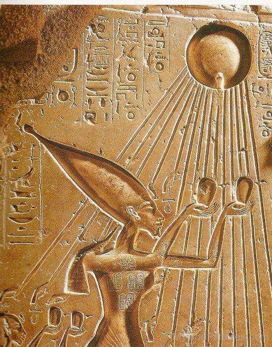 Sculpture Of Aten And Osirisra-hj57