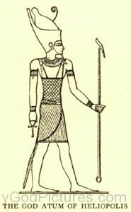 The God Atum Of Heliopolis