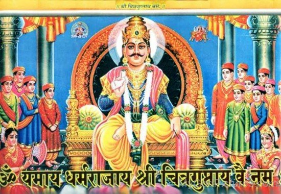 Chitragupta And His Family-rt51