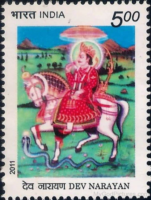 Dev Narayan Stamp