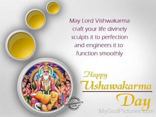 May lord Vishwakarma Divas Ki shubhkamnaye