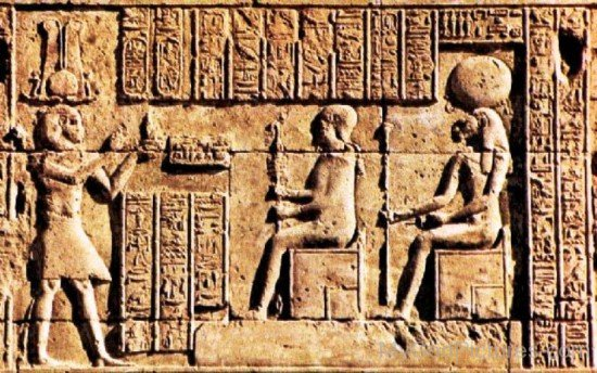 Ptah Sculpture On Wall-rb517
