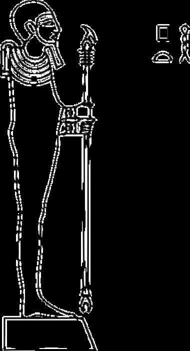 Sketch Of Ptah-rb524