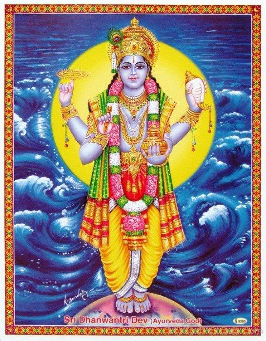 Sri Dhanvantari Dev-yu216