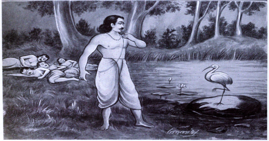 Yudhishthira Image-vc12