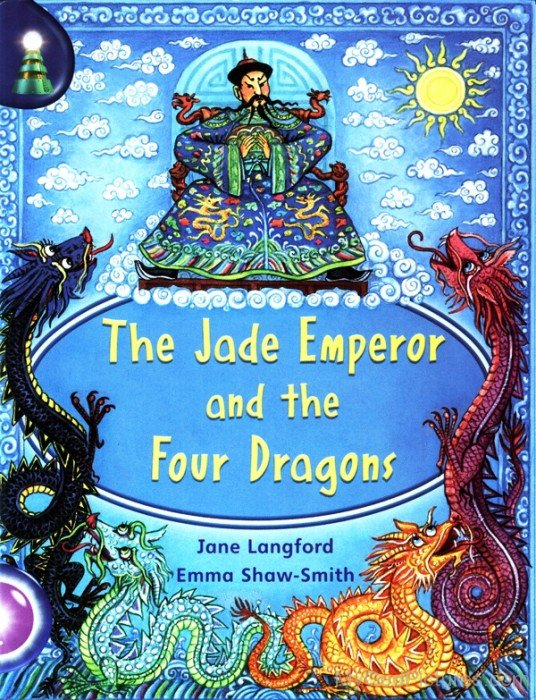 The Jade Emperor And The Four Dragons-rbu722