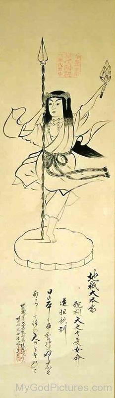 Sketch Of Ama No Uzume-dss4521